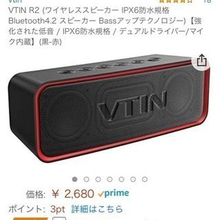 VTIN2 bluetooth スピーカー