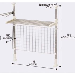 ニトリ つっぱりラック1段(メッシュパネル)