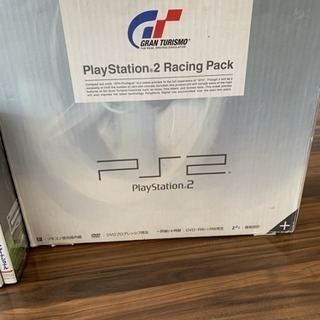 Play Station 2 Racing packゲーム本体と...