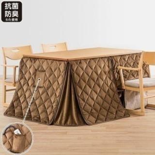 ニトリ こたつ布団 毛布 大型