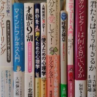 本どれでも1冊100円②