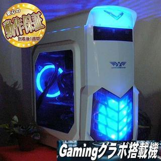WiFi+水冷式GTX770☆Apex/PUBG/フォトナ動作確認済み