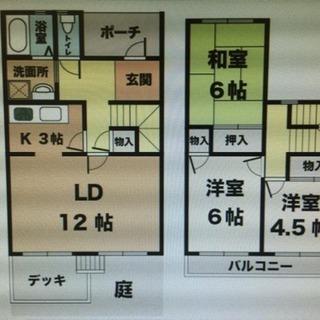 メゾネットタイプ人気テラスハウス♫敷金礼金なし♫ガーデニング専用...