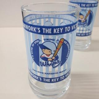 【移】第一勧業銀行 グラス レトロ