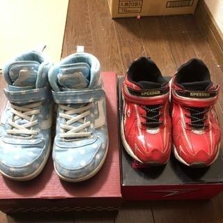 【譲】21cm女の子ハイカットシューズ、19cm男の子靴