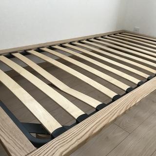 無印シングルベッドフレームをお譲りします