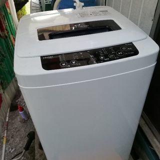 洗濯機 今日10時まで