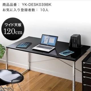 パソコンデスク ブラック 値段交渉可!