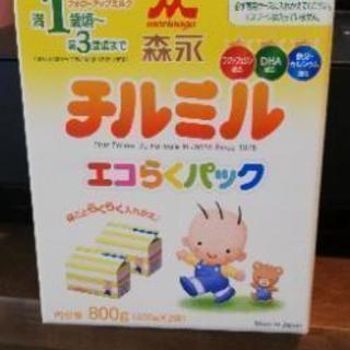 森永 チルミル エコパック400g✕2✕2箱