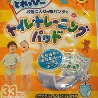 【商談中】ピジョン トイレトレーニング パッド
