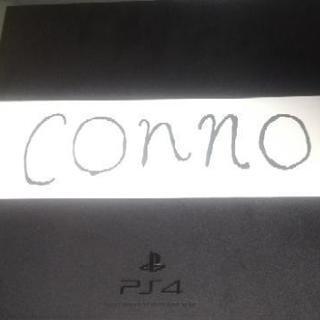 PS4 本体 中古