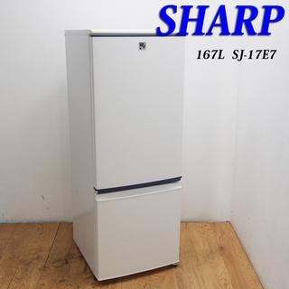 送料無料!便利などっちもドア 少し大きめ167L 冷蔵庫 CL20