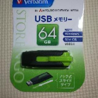 三菱 USBメモリー 64GB
