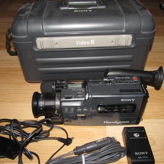 【確定】あげます。SONYハンディカム 8mmビデオカメラ