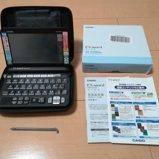 ◆◇◆カシオ 電子辞書 エクスワード 実践英語モデル XD-G9...