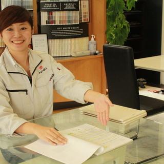社内での書類のPC入力業務