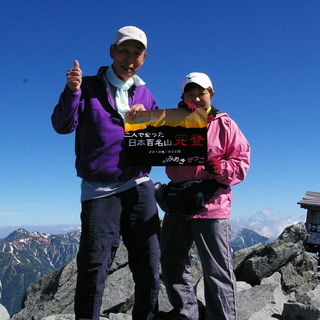 「夫婦二人で登った日本百名山」の出張講演会