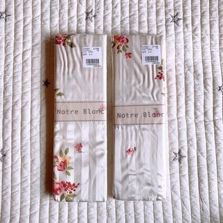枕カバー(ピローケース)2個セット
