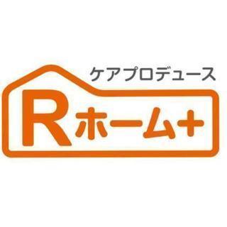 【無料相談】 有料老人ホームへの入居についてお悩みの方、お気軽にご...