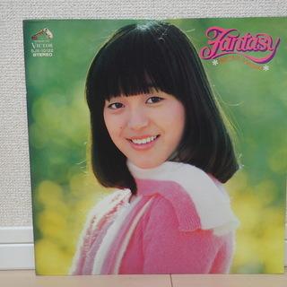 岩崎宏美 / ファンタジー LP センチメンタル(1位)/…