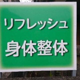 ❇️初回限定¥1980円「私に合うかしら」と不安なあなたに  慢...