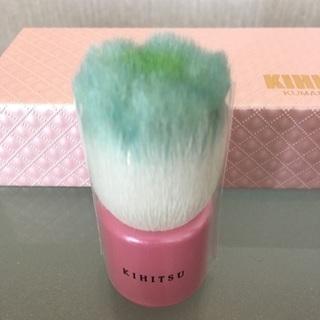 KIHITSU 洗顔ブラシ 熊野筆 化粧筆 メイク道具 コスメ