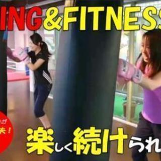 フィットネスシーン/ボクシング&フィットネスクラブ