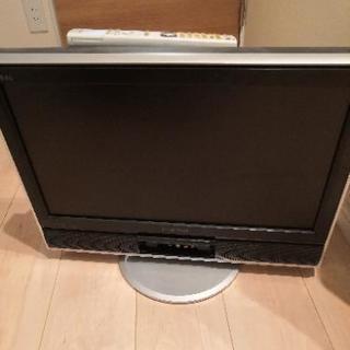 20インチ テレビ