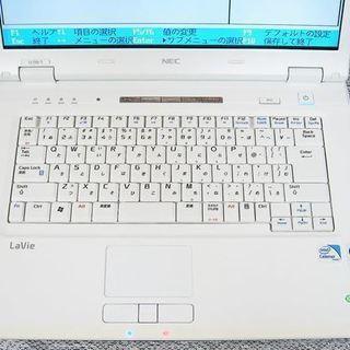 ホワイト⭐️NEC-LL550❤SSD交換可✨最新Windows10搭載✴ - 尼崎市