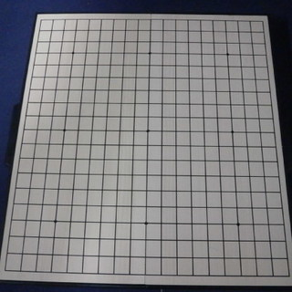 中古品 マグネット囲碁セット 携帯用折り畳み囲碁盤