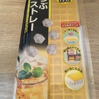 新品未開封 こつぶ氷 アイストレー 製氷器