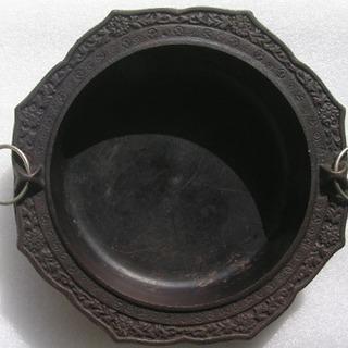500円 すき焼き鍋