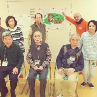 軽度パーキンソン病の方の運動継続プログラム PDcafe横浜 二俣川