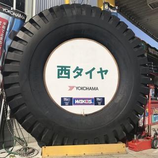 【年収例400万円】タイヤ交換・修理・販売staff<未経験者でも...