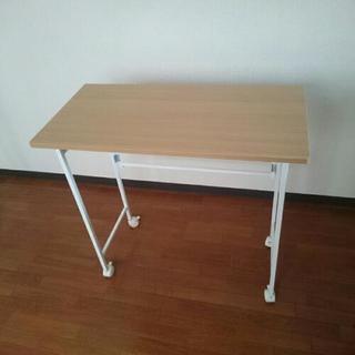 折り畳み式テーブル