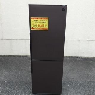 ☆安心保証付☆SHARP 2ドア冷蔵庫[Jー0071]