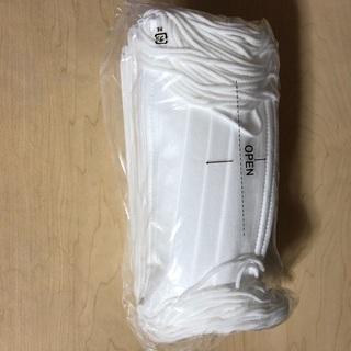 【ミドリ安全】箱入りマスク50枚2箱(100枚)で500円 4箱...