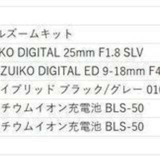 一眼レフカメラ、Olympus PEN Lite E-PL7と電池...