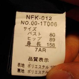 【値下げ】リクルートスーツ 女性② - 服/ファッション