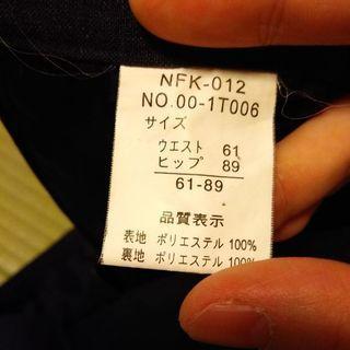 【値下げ】リクルートスーツ 女性② - 売ります・あげます
