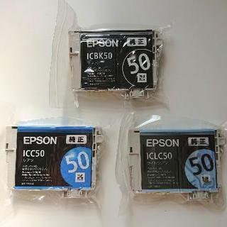 エプソン プリンター 純正インク 3色セット