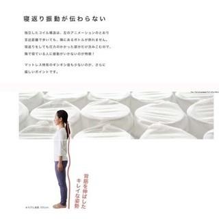 シングルベッド 美品 ポケットコイル式 3月29日まで