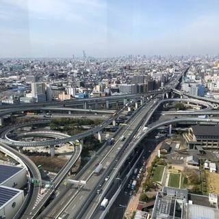 大阪で働いてみませんか!