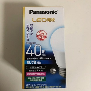 パナソニック LED電球 口金直径26mm 電球40W形相当 昼...