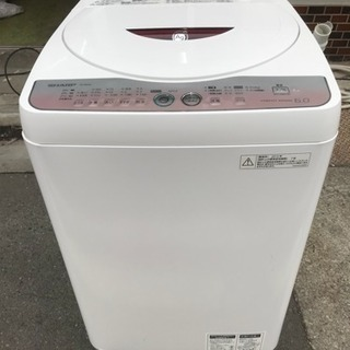 洗濯機 シャープ 6㎏洗い 一人暮らし 単身用 ES-GE60L-...