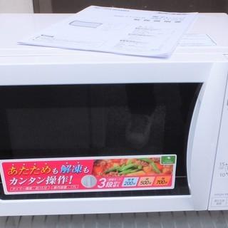 ☆アイリスオーヤマ IRIS OHYAMA IMB-T172-5 ...