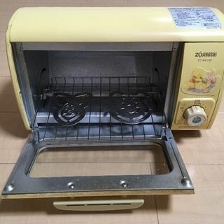 【直接引取限定(相模原)】無料トースター