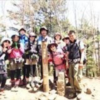 千葉登山サークル メンバー200人 - 千葉市