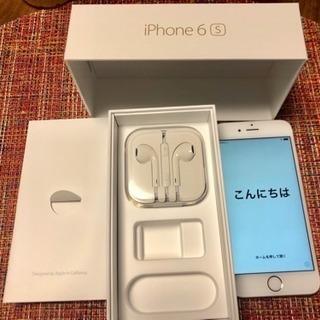 iPhone 6s ゴールド 64GB ソフトバンクモデル