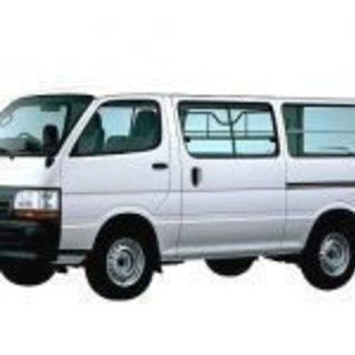 【不要品回収】1トン車満載プラン 18000円(税抜)のみ!